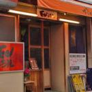 モンシェール(阿部慎也)のデニッシュ食パンの店と評判は?24時間営業のワケも!【ドキュメント72時間】