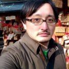吉田悠軌(オカルト研究家)のwikiプロフと妻は?『怪処』の表紙がイイ!【クレイジージャーニー】