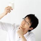 佐藤オオキ(デザイナー)のwikiプロフと仕事は?離婚した嫁と家族!【アナザースカイ】